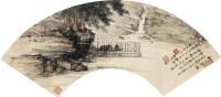 山水人物 扇面 纸本 - 袁松年 - 扇面小品 - 2010秋季艺术品拍卖会 -收藏网