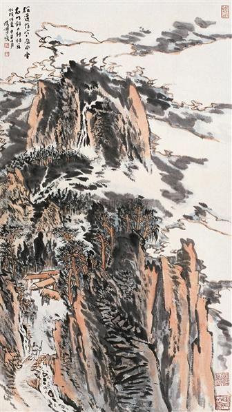 陆俨少(1909~1992)  云山漫步图 -  - 中国书画近现代十位大师作品 - 2005年首届大型拍卖会 -收藏网