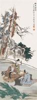 任  霞(?~1920)  梅花书屋图 -  - 中国书画海上画派作品 - 2005年首届大型拍卖会 -收藏网