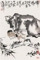 牧童 立轴 纸本 - 吴永良 - 中国书画(下) - 2010瑞秋艺术品拍卖会 -收藏网
