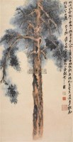 松 镜心 设色纸本 - 116070 - 中国书画(二) - 2006春季拍卖会 -收藏网