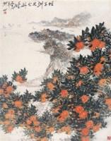橘子洲头 立轴 设色纸本 - 柳村 - 当代书画 - 2006夏季书画艺术品拍卖会 -中国收藏网