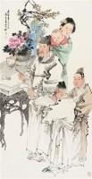 人物 镜片 设色纸本 - 王茂飞 - 中国书画(二) - 2010年秋季艺术品拍卖会 -收藏网