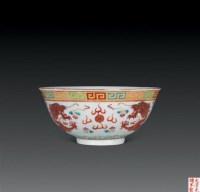 清光绪 五彩龙碗 -  - 瓷器杂项 - 2006年夏季拍卖会 -收藏网
