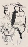 人物 立轴 纸本 - 3961 - 中国书画(下) - 2010瑞秋艺术品拍卖会 -收藏网