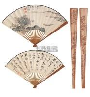山水 书法 - 溥儒 - 中国书画成扇 - 2006春季大型艺术品拍卖会 -中国收藏网