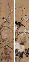 花鸟四屏(选二) 设色纸本 四条屏 -  - 2011迎春书画大型拍卖会 - 2011迎春书画大型拍卖会 -中国收藏网
