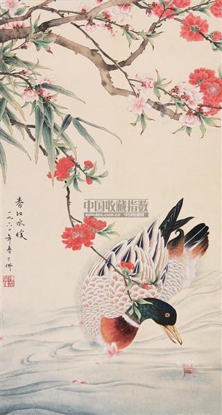 春江水暖 镜片 纸本 - 5006 - 中国书画(下) - 2010瑞秋艺术品拍卖会 -收藏网