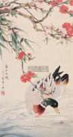 春江水暖 镜片 纸本 - 陈之佛 - 中国书画(下) - 2010瑞秋艺术品拍卖会 -收藏网