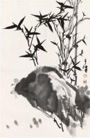 竹石图 立轴 纸本 - 孙其峰 - 中国书画 - 2010秋季艺术品拍卖会 -中国收藏网