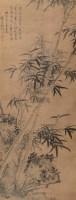 墨竹 立轴 水墨绢本 - 诸昇 - 中国书画专场 - 2010年秋季艺术品拍卖会 -收藏网