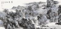 万岭和鸣 镜心 纸本设色 -  - 中国当代书画 - 2010秋季艺术品拍卖会 -收藏网