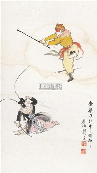 戏剧人物 立轴 纸本设色 - 139880 - 中国近现代书画  - 2010秋季艺术品拍卖会 -收藏网
