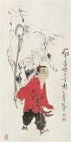 """犀角雕寿星立件 -  - 文玩瓷艺 - 2010""""清花岁月""""冬季大型艺术品拍卖会 -收藏网"""