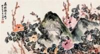 万紫千红 镜片 设色纸本 - 朱屺瞻 - 中国近现代书画(一) - 2010秋季艺术品拍卖会 -中国收藏网