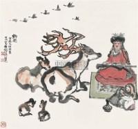 乡思图 立轴 设色纸本 - 116015 - 中国书画一 - 2010年秋季艺术品拍卖会 -收藏网