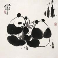 吴作人熊猫 水墨纸本 立轴 -  - 2011迎春书画大型拍卖会 - 2011迎春书画大型拍卖会 -收藏网