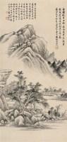 冯超然(1882~1954)  峰泖读书图 -  - 中国书画海上画派作品 - 2005年首届大型拍卖会 -中国收藏网