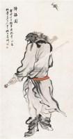 降幅图 立轴 设色纸本 - 倪田 - 中国古代书画  - 2010年秋季艺术品拍卖会 -收藏网