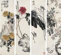 吳昌碩(1844〜1927)花卉 -  - 西泠印社部分社员作品专场 - 2008年秋季艺术品拍卖会 -收藏网