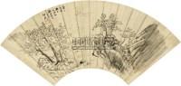 山水 扇面 纸本 - 印光 - 扇面小品 - 2010秋季艺术品拍卖会 -收藏网