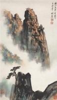 黄山 立轴 设色纸本 - 胡若思 - 中国书画(二) - 2006春季拍卖会 -收藏网