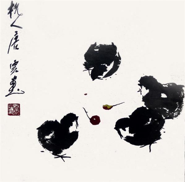 小鸡 - 117343 - 2010上海宏大秋季中国书画拍卖会 - 2010上海宏大秋季中国书画拍卖会 -收藏网