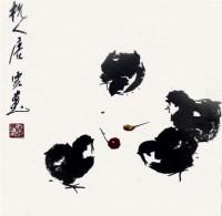 小鸡 - 唐云 - 2010上海宏大秋季中国书画拍卖会 - 2010上海宏大秋季中国书画拍卖会 -收藏网
