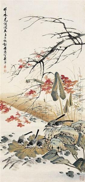 程 璋   秋塘野趣图 -  - 中国书画近现代名家作品专场 - 2008年秋季艺术品拍卖会 -收藏网