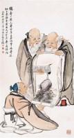 三寿同堂图 - 金梦石 - 中国书画近现代名家作品 - 2006春季大型艺术品拍卖会 -中国收藏网