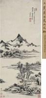 王原祁(1642~1715)倣倪黃山水 -  - 中国书画古代作品专场(清代) - 2008年秋季艺术品拍卖会 -收藏网