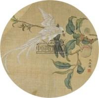 山水三挖 立轴 纸本 - 5204 - 中国书画 - 2010秋季艺术品拍卖会 -收藏网