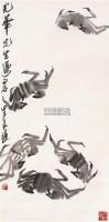 螃蟹 立轴 水墨纸本 - 2675 - 中国书画(一) - 2006春季拍卖会 -收藏网