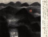 费洼山庄之二十五 镜心 水墨纸本 - 陈平 - 中国书画 - 2010年秋季拍卖会 -收藏网