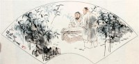 王明明 雅趣图 扇面 - 王明明 - 中国书画、油画 - 2006艺术精品拍卖会 -收藏网