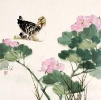 宋涤 荷塘清趣 镜心 - 宋涤 - 中国书画、油画 - 2006艺术精品拍卖会 -中国收藏网