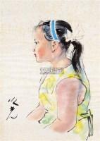 女孩 镜心 纸本设色 - 杨之光 - 中国当代书画 - 2010秋季艺术品拍卖会 -收藏网
