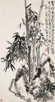 蒲  华(1832~1911)  寄语庵竹石图 -  - 中国书画海上画派作品 - 2005年首届大型拍卖会 -收藏网