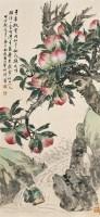 金梦石(1869~?)  耄耋颐年 -  - 中国书画海上画派作品 - 2005年首届大型拍卖会 -收藏网