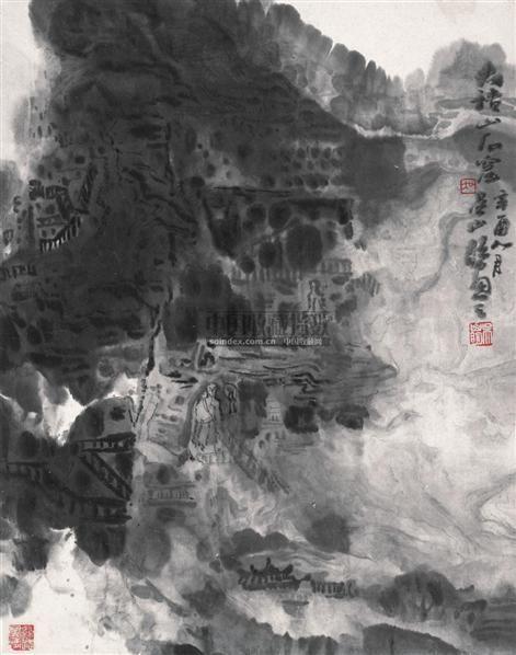 麦积山石窟 镜心 水墨纸本 - 114688 - 中国书画(一) - 2010年秋季艺术品拍卖会 -收藏网