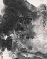 麦积山石窟 镜心 水墨纸本 - 吴山明 - 中国书画(一) - 2010年秋季艺术品拍卖会 -收藏网