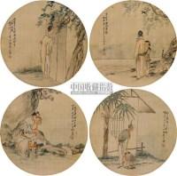 扇面圆光 (四幅) 立轴 设色绢本 - 118893 - 中国书画一 - 2010秋季艺术品拍卖会 -收藏网