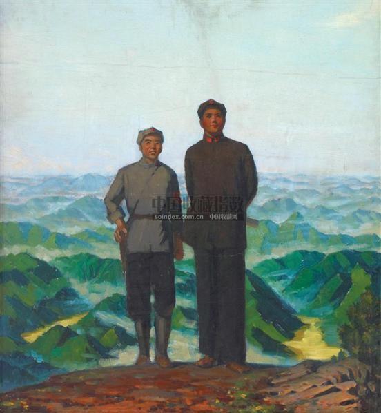 毛泽东与林彪在井冈山 纸本油画 -  - 中国油画  - 2010年秋季艺术品拍卖会 -收藏网