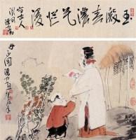 母子(二) 镜心 设色纸本 - 唐勇力 - 当代书画 - 2006夏季书画艺术品拍卖会 -中国收藏网