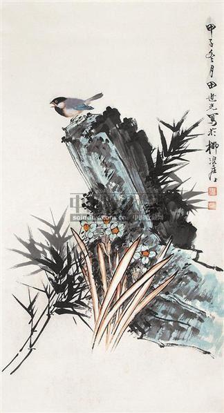 花鸟 立轴 设色纸本 - 4069 - 中国书画 - 第9期中国艺术品拍卖会 -收藏网