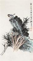 花鸟 立轴 设色纸本 - 田世光 - 中国书画 - 第9期中国艺术品拍卖会 -收藏网