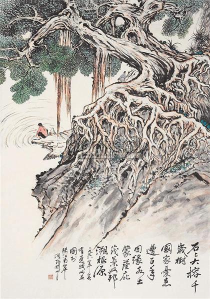 山水人物 立轴 设色纸本 - 116639 - 中国书画 - 2006秋季书画艺术品拍卖会 -中国收藏网