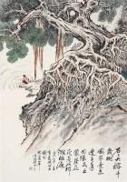 山水人物 立轴 设色纸本 - 关山月 - 中国书画 - 2006秋季书画艺术品拍卖会 -收藏网