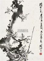 白梅 镜片 水墨金笺 - 关山月 - 中国书画 - 2010秋季艺术品拍卖会 -中国收藏网