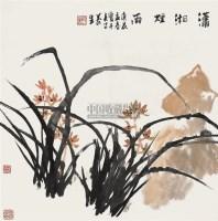 潇湘烟雨 镜片 设色纸本 - 20759 - 中国书画 - 2010秋季艺术品拍卖会 -收藏网